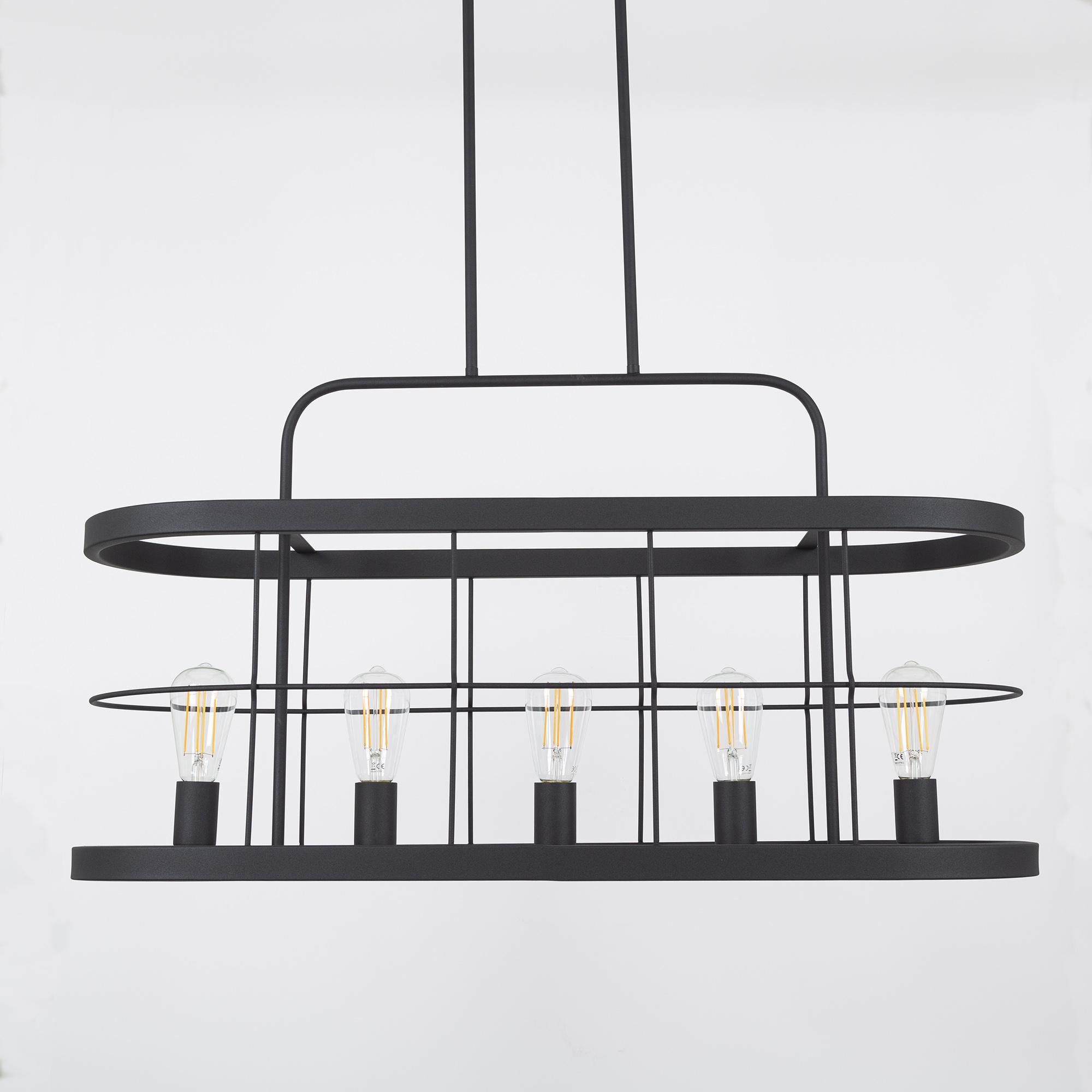 Benson 5 hanglamp zwart