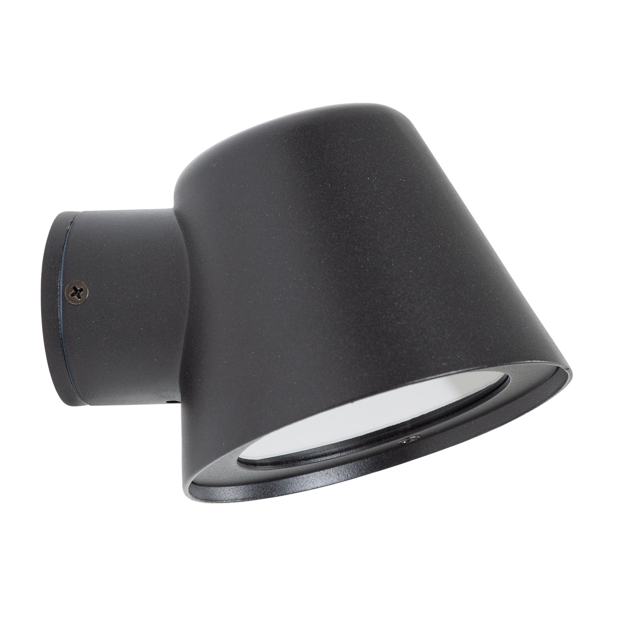 Vita Cup Wandlamp matzwart